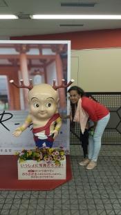 La mascotte de Nara