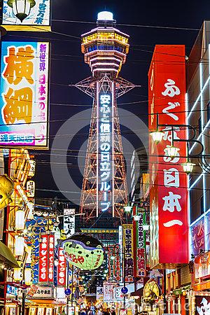tour-de-tsutenkaku-à-osaka-japon-51521708