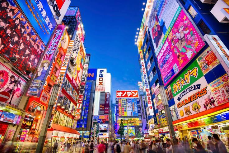 Akihabara Tokyo